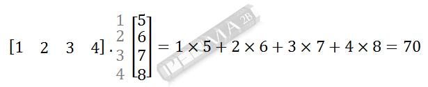 Perkalian Matriks 1x4 dengan 4x1 Baris 1